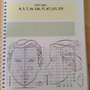 ディエンチャン 本 100図解 鼻水のフォーミュラ